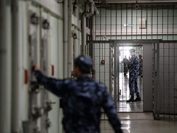ВСтавропольском крае осуждены два сотрудника УФСИН