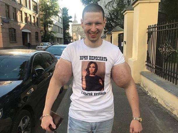 Секса с Ольгой Бузовой захотел «синтоловый качок» Терешин из Пятигорска