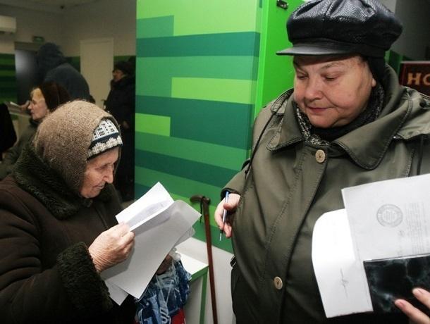 «Это все одна большая спецоперация»: ставропольские эксперты о принятии Госдумой пенсионной реформы в первом чтении