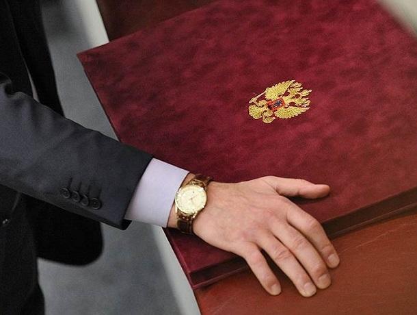 Каждый пятый бюджетный рубль чиновники тратят с нарушениями на Ставрополье