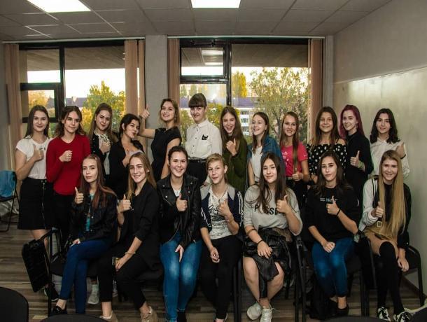 В Ставрополе выберут самую красивую школьницу
