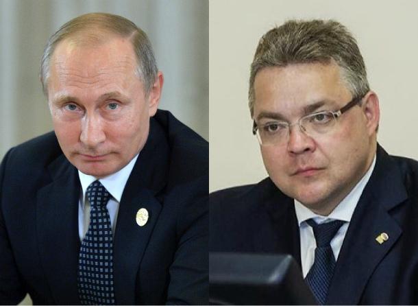 Президент Владимир Путин включил губернатора Ставрополья Владимира Владимирова в президиум госсовета