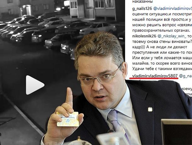 Губернатор пообещал «разобраться» в скандальной истории с ночной дракой в Ставрополе