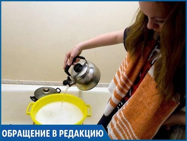 «Воду дают на 15 минут в день, ни постирать, ни искупаться!» - жительница Ставрополья