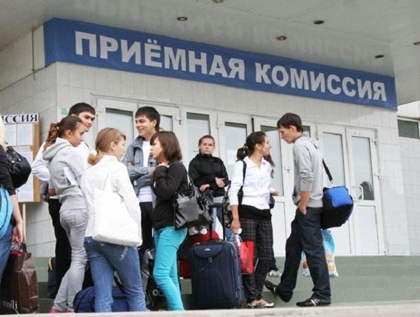 Ставропольские абитуриенты уезжают поступать в вузы Краснодара
