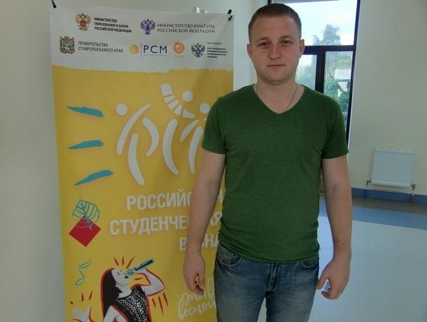 000 волонтёров примут участие вцеремонии открытия Всероссийской Студвесны вСтаврополе