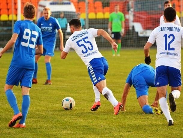 Динамовцы из Ставрополя в воскресенье сразятся с лидером группы командой «Армавир»