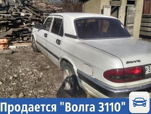 Частные объявления: Продается «Волга 3110»
