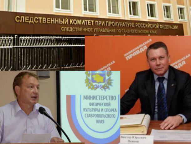 Неспортивное поведение: предшественник Романа Маркова также был фигурантом уголовного дела