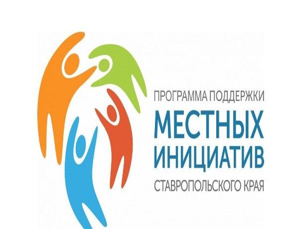 Через 2 дня в Ставрополе завершится онлайн-голосование по благоустройству города