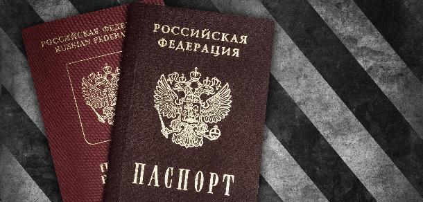 Полиция задержала иностранку с поддельным паспортом