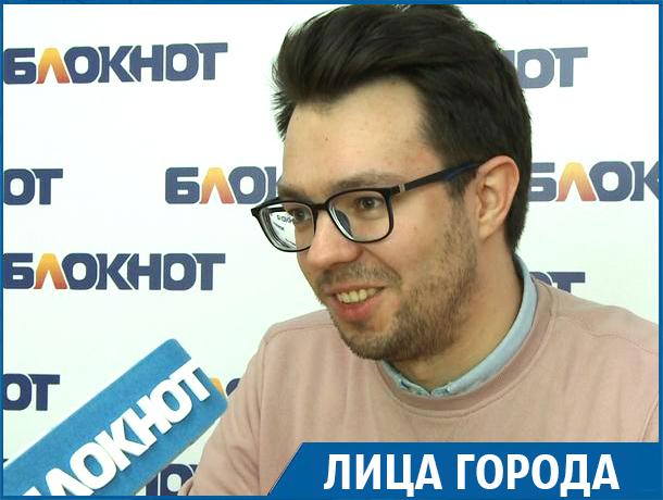 «Вдохновение - это отмазка для творческих людей», - ставропольский автор музыки Михаил Иноземцев