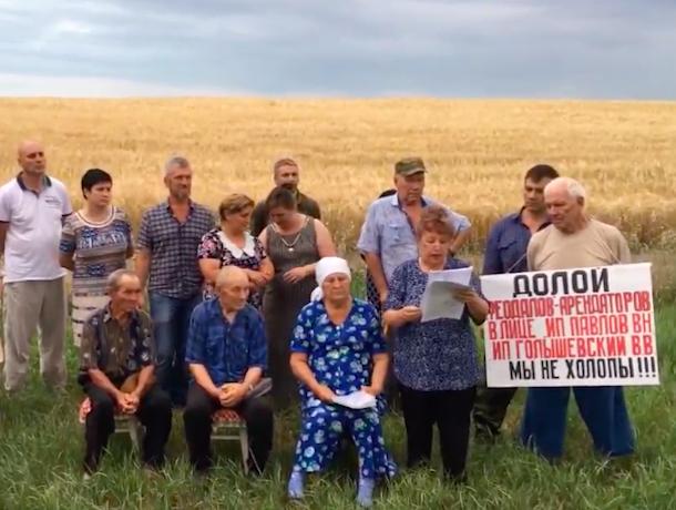 Без воды и земли: как выживают станицы Ставрополья