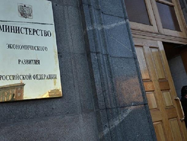 Заместителем министра экономразвития России может стать ставрополец