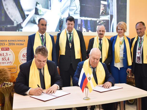 «Золотая осень» принесла Ставрополью 7 инвестсоглашений на33 млрд. руб.