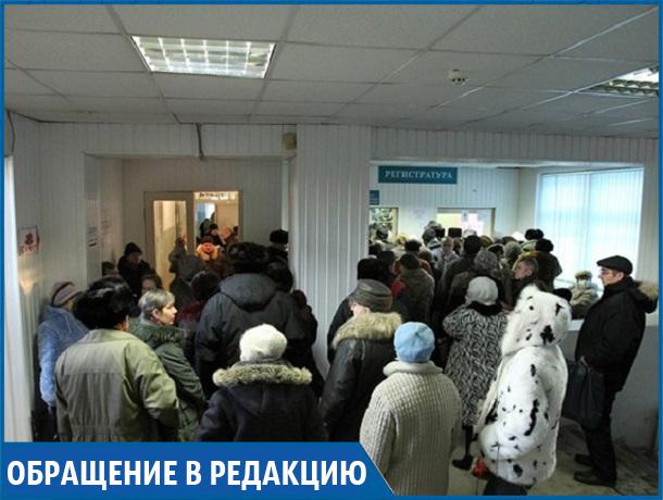 Я уже два дня не могу дозвониться в регистратуру 1-ой поликлиники, - жительница Ставрополя