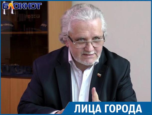 Меньше века назад Ставрополь был курортным городом, - Григорий Пинчук