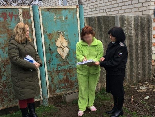 Из-за долга 130 тысяч рублей у женщины арестовали землю на Ставрополье