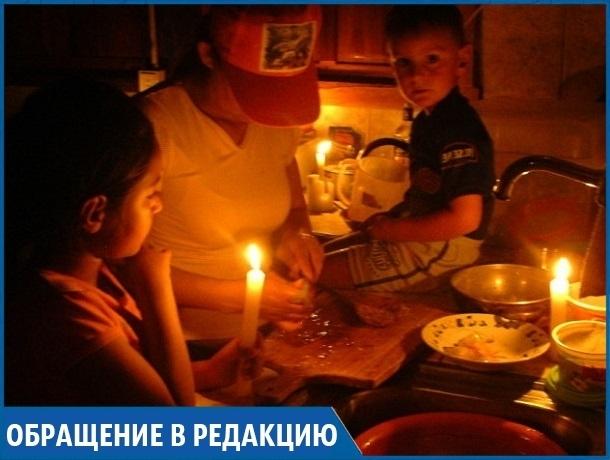 «Мы вынуждены ужинать при свечах, потому что почти каждый день нет света», - ставропольчанка