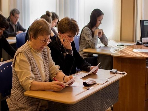 Министр образования Ставропольского края будет сдавать ЕГЭ вместе родителями учеников