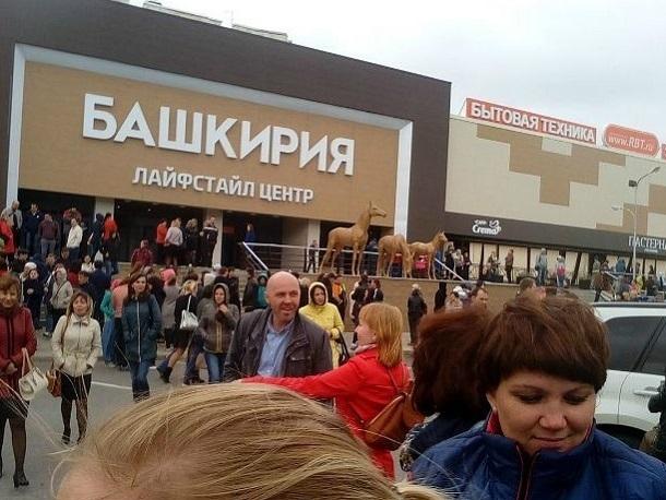 Задва дня из-за звонков обомбах эвакуировали 130 тыс. граждан России