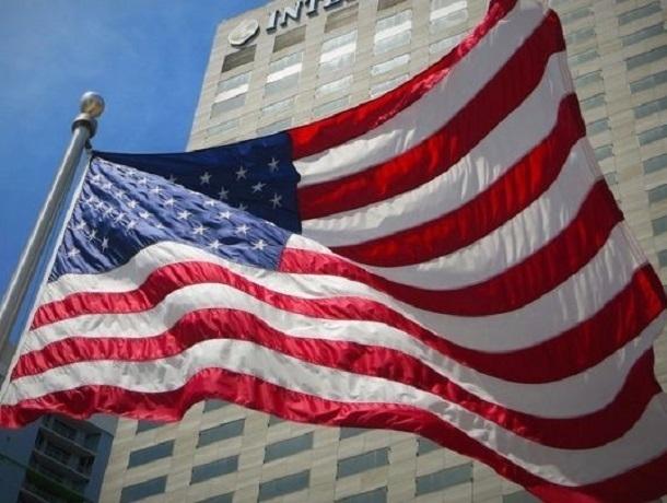 Госдеп США назвал Ставрополь городом «терроризма и харрасмента» и посоветовал американским туристам избегать его