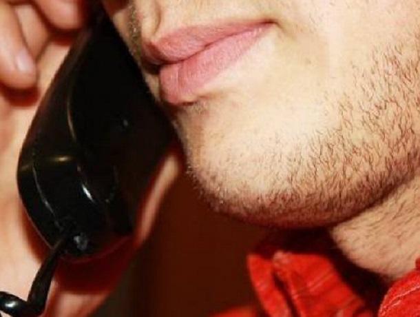 Мошенник обманул пенсионерку по телефону на 48 тысяч рублей в Ставропольском крае