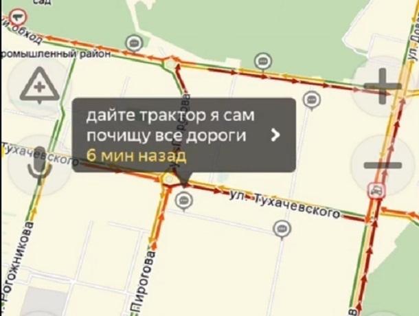 «Дайте трактор, я сам почищу все дороги»: водители вовсю креативят по поводу снежного коллапса в Ставрополе