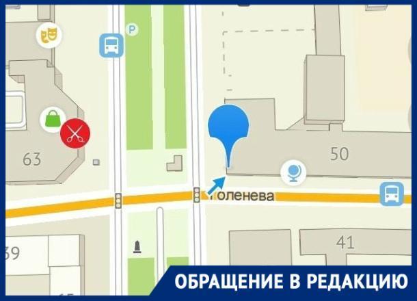 Житель Ставрополя ищет свидетелей ДТП