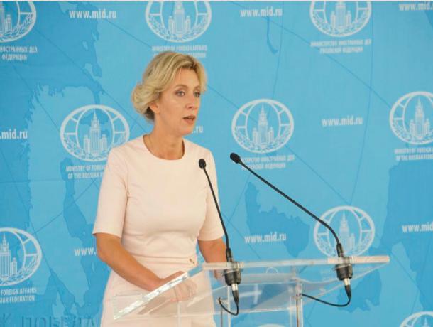 Мария Захарова рассказала на «Машуке» о своем отдыхе в Железноводске