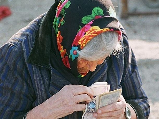 Подлая знакомая уговорила пенсионерку взять для нее кредит и отказалась платить на Ставрополье