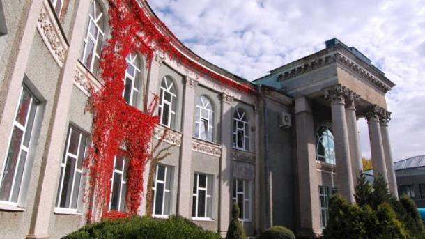 4 июля 1967 года образован Ставропольский педагогический институт