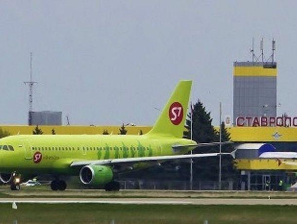 Правительство отказалось рассказывать депутатам о совладельце аэропорта «Ставрополь»