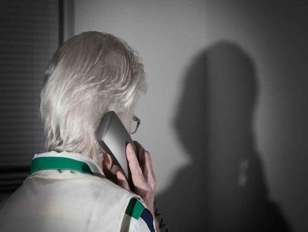 78-летнюю жительницу Ставрополя обманули на 100 тысяч рублей