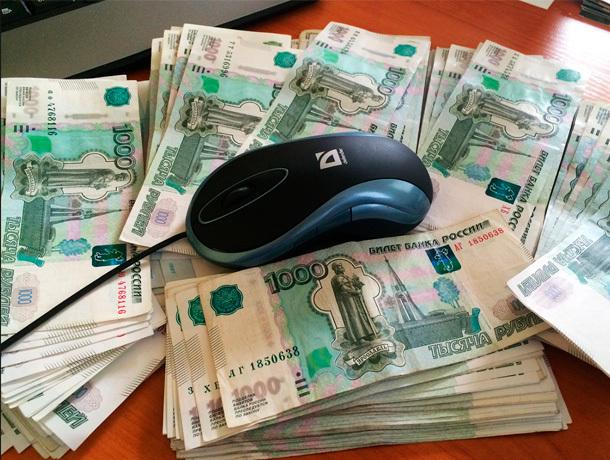 Жажда лёгких денег заставила доверчивого мужчину отдать мошеннику на Ставрополье почти сто тысяч рублей