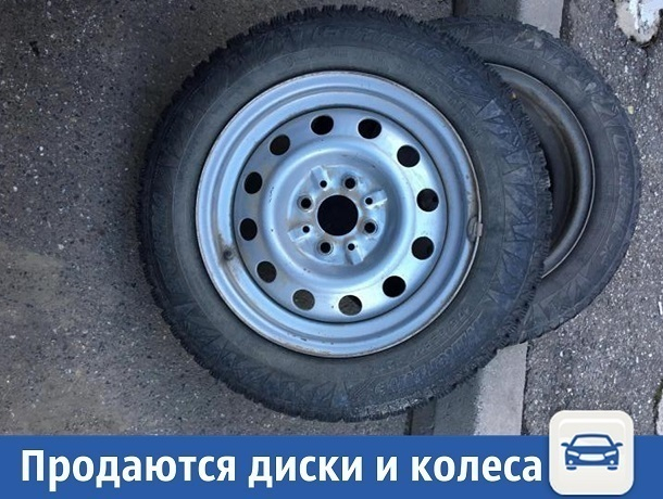 Частные объявления о продаже колёс разместить объявление бесплатно куплю
