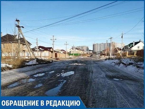«Дети ходят по дороге, по которой, видимо, на войну уходила тяжелая бронетехника», - ставропольчанка