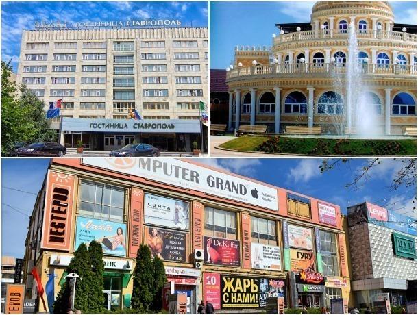 Ставрополь аналитика коммерческая недвижимость аренда мини офиса а в москве