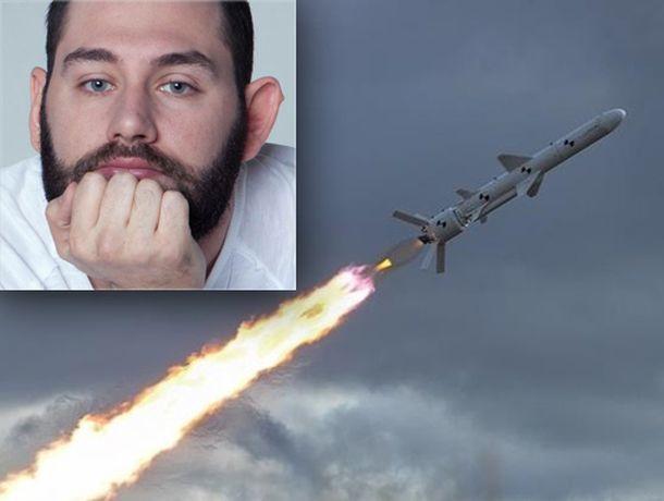 «РСО» и другие названия для российских боевых ракет предложил Семен Слепаков из Пятигорска