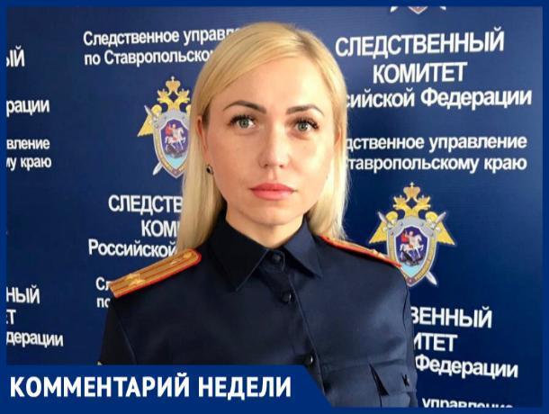 «Мера пресечения Роману Маркову не была избрана»: СК России