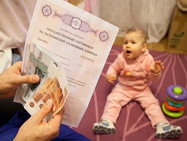 Адвоката и трёх его клиенток накажут за «распил» материнского капитала на Ставрополье