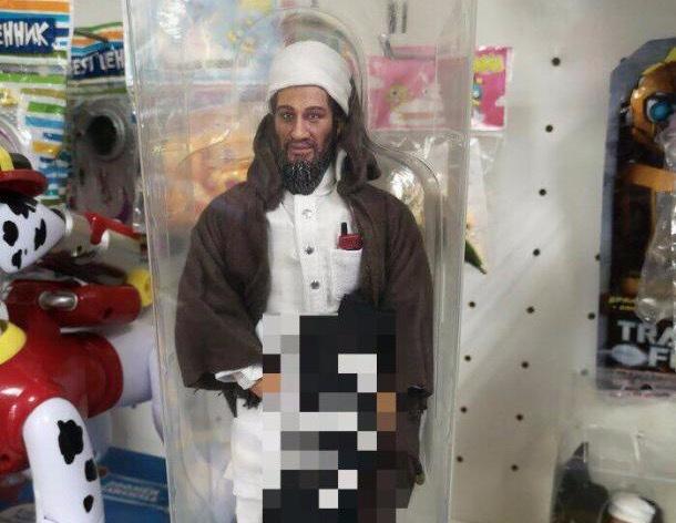 В Ставрополе хозяин магазина ответит в суде за игрушечного бен Ладена