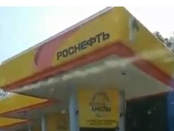«На заправке мне не долили три литра бензина, что за беспредел», - водитель из Ставрополя