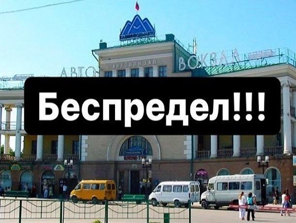 На беспредел с ценами на отправку посылок пожаловались жители Пятигорска