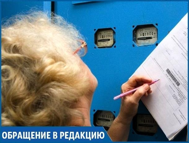 «Не платят единицы, а отвечают все»: сотни жильцов многоэтажки могут остаться без света из-за должников в Ставрополе