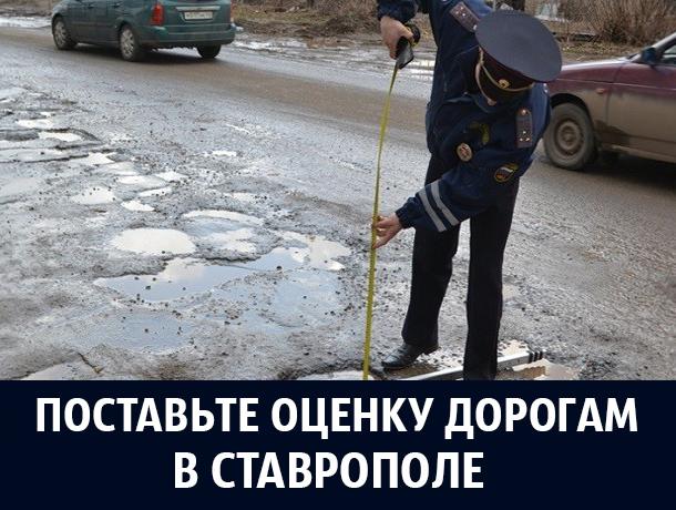 «Откаты» и отсутствие контроля над подрядчиками стали главными проблемами дорог Ставрополья: итоги-2017