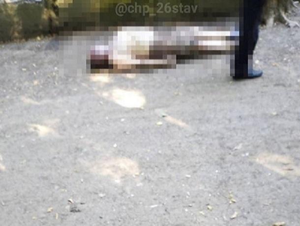 Труп неизвестного мужчины обнаружили в стоке реки Ташла в Ставрополе