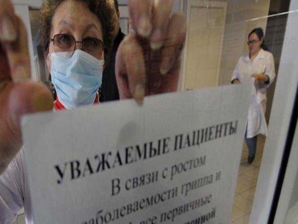 В Ставрополе почти на 68% превышен эпидпорог заболеваемости гриппом