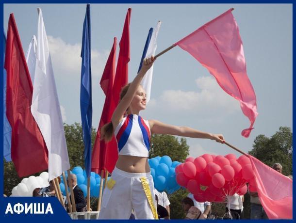 В Ставрополе ярко отпразднуют День России