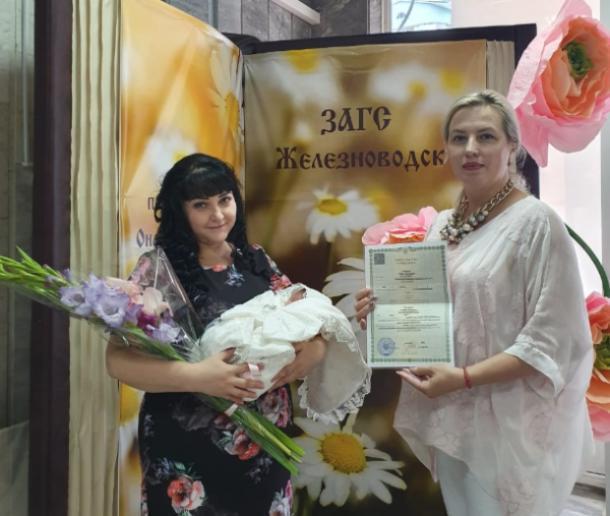 Трёхсотым ребенком Железноводска в этом году стала девочка